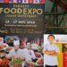 【バンコク・イベント】エムクオーティエに絶品グルメが大集合「バンコクフードエキスポ(BANGKOK FOOD EXPO 2019)」